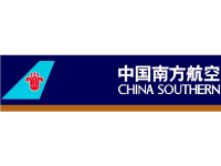 Best western hotels ans Resorts - China Southern Air